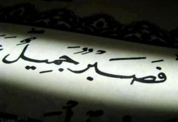 Keteguhan Imam Ahmad bin Hambal