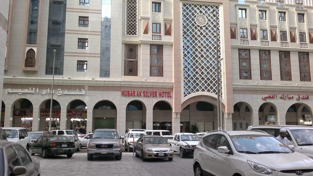 Hotel Mubarak Silver Madinah